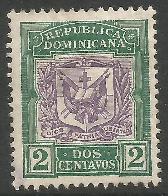 DOMINICAN REPUBLIC 126 MOG ARMS 785A-2