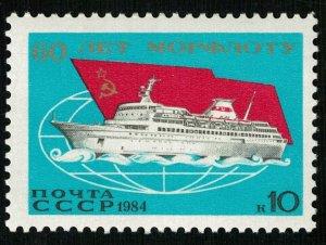 1984, USSR, 10K (RT-606)