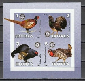 Eritrea, 2001 Cinderella issue. Game Birds on an IMPERF sheet of 4.