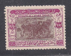 SAUDI ARABIA SC# 180  FVF/MOG