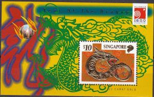 Singapore #922  MNH CV $14.00 (A19356)