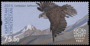 Kyrgyzstan. 2015. Salburuun. Soaring eagle (MNH OG) Stamp