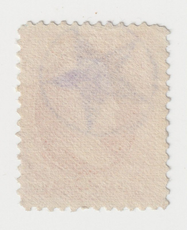Fancy Cancel Purple Star with Circle Sc #178/183 2 Cent 1875-1879