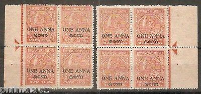 India Travancore Cochin State 1A O/p on 2ch Two Side Instructional BLK/4 MNH