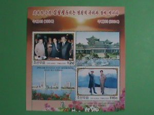 KOREA STAMP 2004 KOREA NATIONAL DAY- CTO- NH S/S SHEET- #2  VERY RARE