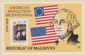 Maldive Islands Scott #630 Stamp - Mint NH Souvenir Sheet