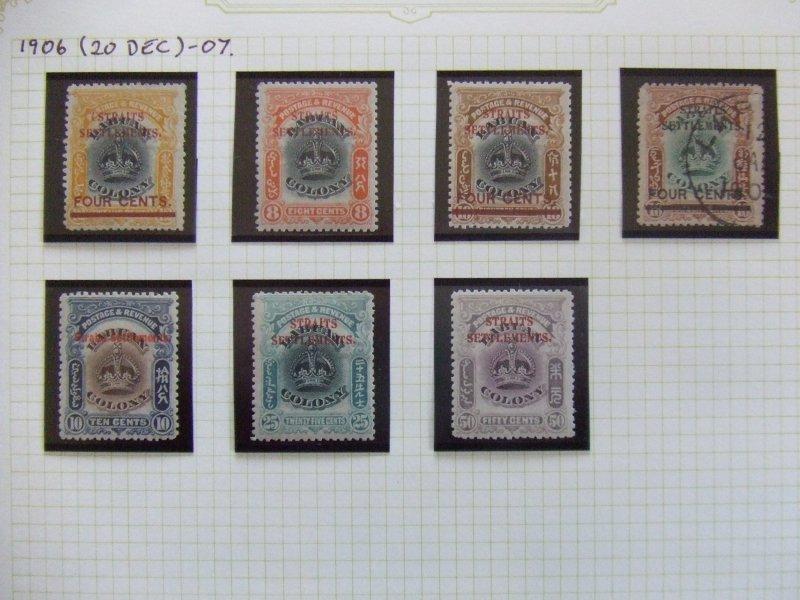 Straits EVII 1906 Labuan overprints to 50c mostly mint