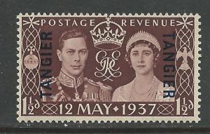 Great Britain-Morocco # 514 Coronation 1937 (1)  VLH Unused