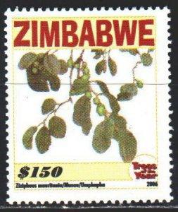 Zimbabwe. 2006. 856 from the series. Ziziphus Moorish, fruit. MNH.