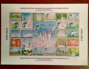 Stamps - 2015 The 20th Anniversary of Turkmenistan's Permanent Neutrality