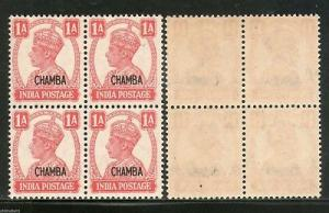 India CHAMBA State KG VI 1An Postage Stamp SG 111 / Sc 92 Cat. £11 BLK/4 MNH