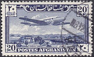 Afghanistan # C10 used ~ 20af Airplane Over Palace Grounds, Kabul