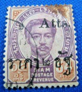 THAILAND 1894  -  SCOTT # 44   USED    (V2t2)