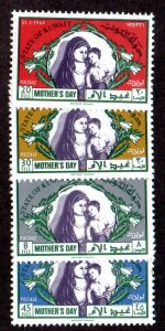 KUWAIT 247-250 MNH SCV $2.10 BIN $1.25 MOTHER'S DAY