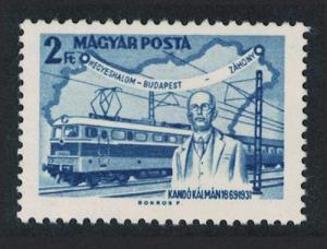 Hungary Electric Locomotive Kando Commemoration SG#2335