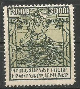 Armenia, 1922, MNH 3000r, Sowing Scott 306