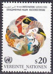United Nations Vienna #116 MNH  (S10494)