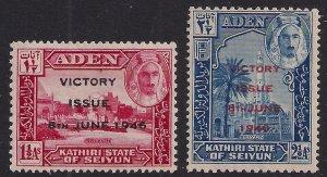 Aden 1946 KGV1 Kathiri & Seiyun Set of Victory MM SG 12 - 13 ( G817 )