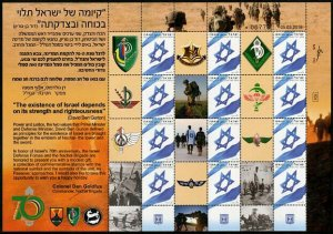 HERRICKSTAMP NEW ISSUES ISRAEL Scott Unlisted My Own Stamps Nachal Division