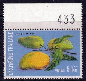 Thailand 1972, Mango Fruit  MNH - Single  # 636