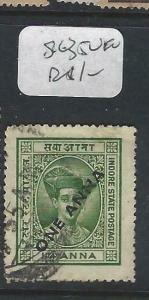 INDIA NATIVE STATE INDORE (P1003B)  SG 35       VFU