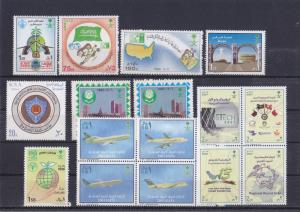 Lot8 Complete SET From SAUDI ARABIA 1980-88 ISSUE  All MNH
