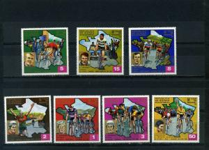 EQUATORIAL GUINEA 1972 CYCLING/TOUR DE FRANCE SET OF 7 STAMPS MNH