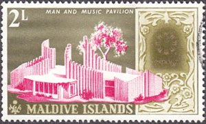 Maldive Islands # 229 used ~ 2 l EXPO '67 Pavilion