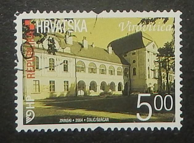 Croatia 562a. 2007 Virovitica, syncopated perforation, used