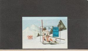 CAMBODIA 851 SOUVENIR SHEET MNH 2014 SCOTT CATALOGUE VALUE $5.00