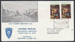 NEW ZEALAND 1971 Stage coach Mail cover and cancel..........................L290