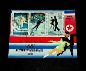 KOREA, 1980, WINTER OLYMPICS, CTO, SOUVENIR SHEET/3, NICE! LQQK!