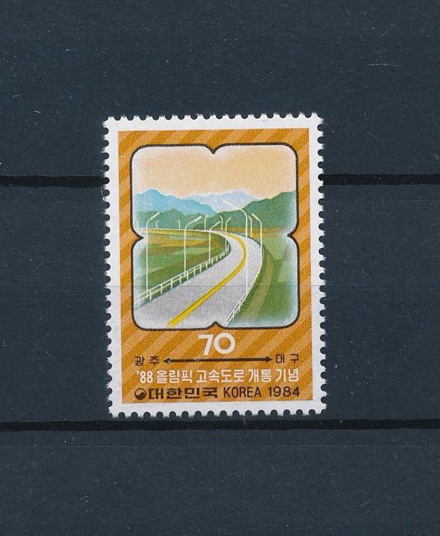 [55526] Korea 1984 Olympic games Opening highway MNH