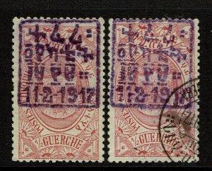 Ethiopia SC# 102, Mint Hinged, Hinge Rem and Used - S13449