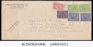 SAUDI ARABIA - 1934 AIR MAIL ENVELOPE TO USA WITH STAMPS