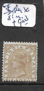INDIA  (PP1702B) QV 6A  SG 81  MOG