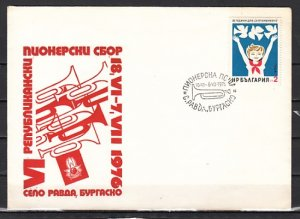 Romania, 1996 issue. 18/JUN/76. Pioneers Bugle cancel on Cachet cover.