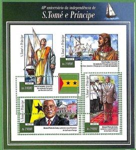A3519-Sao Tome & Principe ERROR MISSPERF 2015  people independence flag