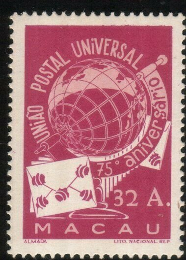 MACAU 1949 UPU mint - lightly hinged.......................................10125