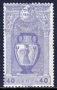 GREECE — SCOTT 123 — 1896 40l VASE DEPICTING ATHENA — MH — SCV $14.50