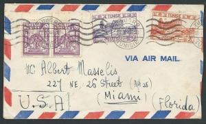 TUNISIA 1946 airmail cover Tunis to USA....................................42732