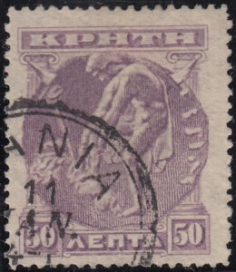 Crete 1901 used Scott #67 50 l Hermes lilac no overprint