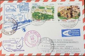 Lufthansa Ocean Mail Card Frankfurt Phoeniz Via OMAN MUSCAT 2001
