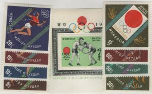 MONGOLIA MNH Scott # 351-359 Olympics (9 Stamps) -2