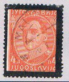 Yugoslavia 110 Used King Alexander (BP1561)