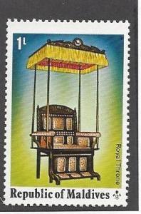 Maldive Islands, 542, Throne Single,**MNH**