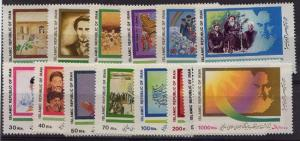 Iran - 1989-1992 Ayatollah Khomenei Set mint