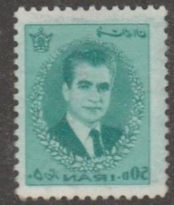 Persian stamp, Scott# 1375B, Error, reverse printed, Certified M.Sadri-