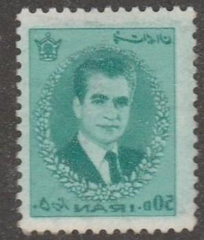 Persia, Scott# 1375B, Error, reverse printing, Certified, M.Sadri, APEX-