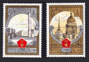 USSR Moscow Olympic Games Golden Ring Tourism 4v 7th series SG#4981-4982